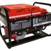 5.0 KW Generator
